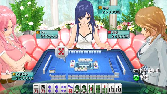 麻雀 ゲーム pc