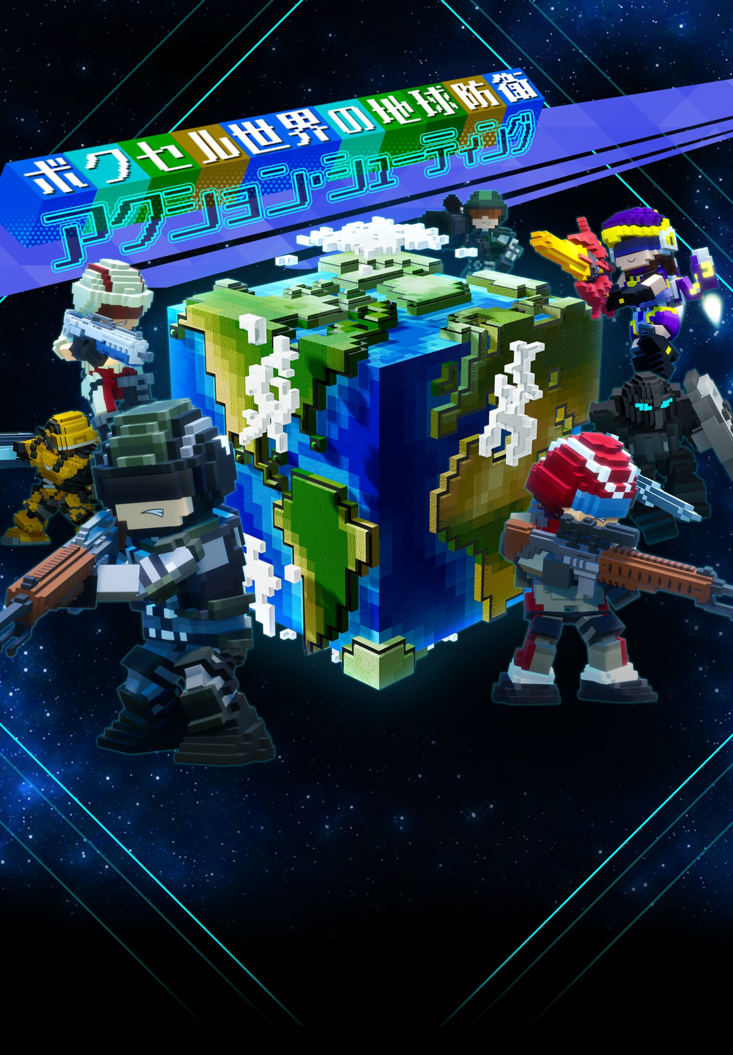 Voxel Earth Defense Action-Shooter