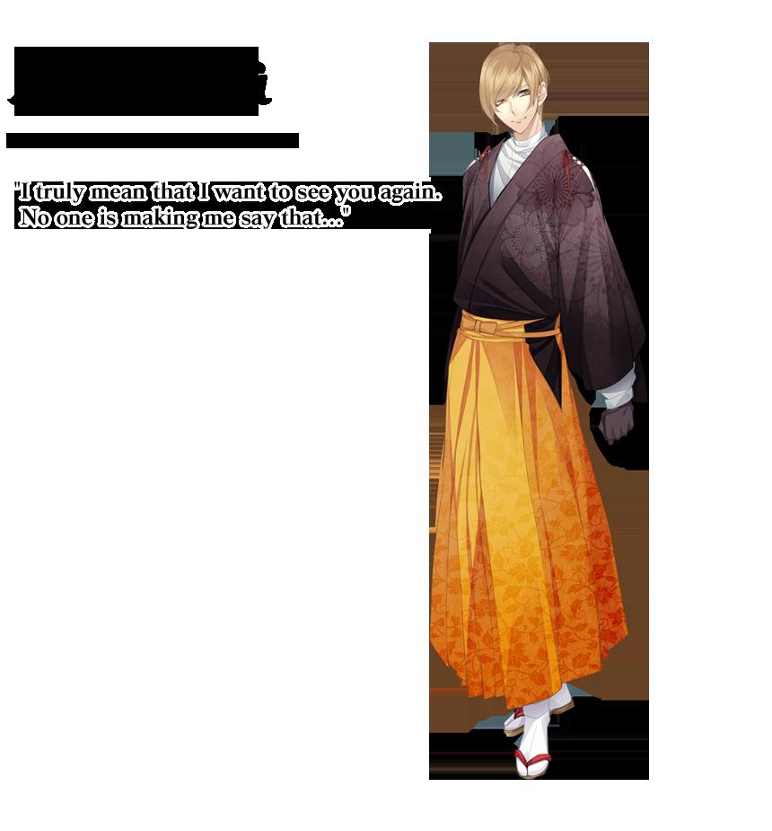 Martial Archery Become The Hero Of Your Own Story: The Men Of Yoshiwara: Ohgiya