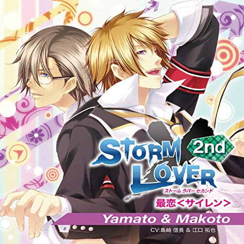 STORM LOVER 2nd  『最恋<サイレン>』主題歌CD