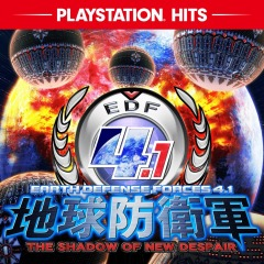 地球防衛軍4.1 THE SHADOW OF NEW DESPAIR PlayStation®Hits