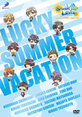 STORM LOVER 2nd LUCKY SUMMER VACATION イベントDVD D3P WEB SHOP限定版
