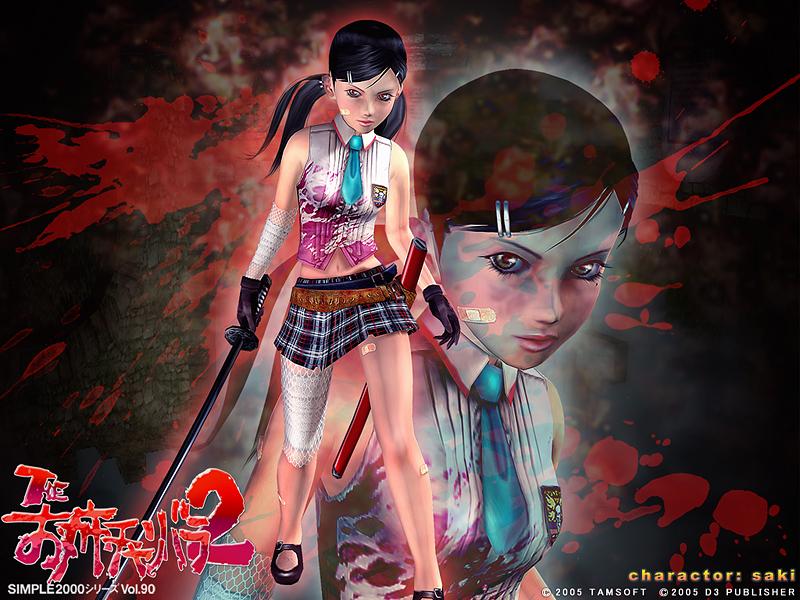 Hilo Oficial Zombie Hunters 2 En Playstation 2 Juegos