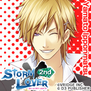 stormlover_2nd